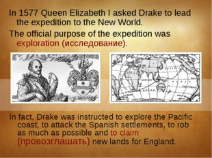 In fact, Drake was instructed to explore the Pacific coast, to attack the Spa