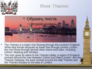 The Thames is a major river flowing through the southern England. While best