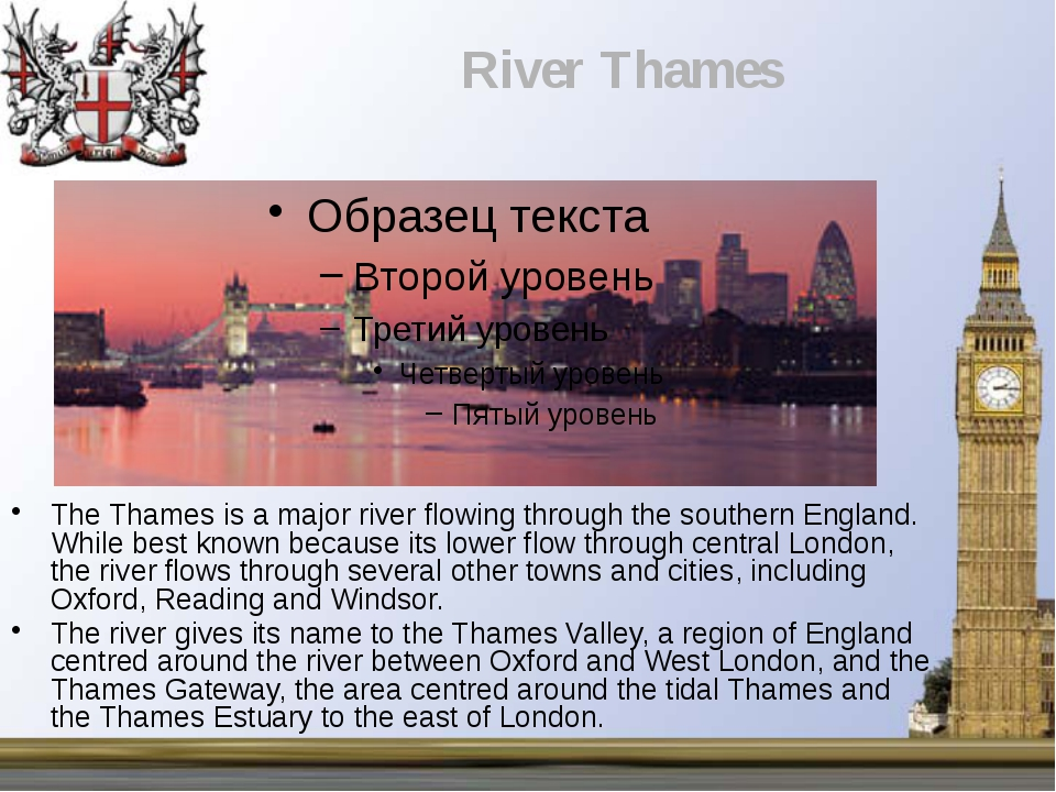 The Thames is a major river flowing through the southern England. While best...
