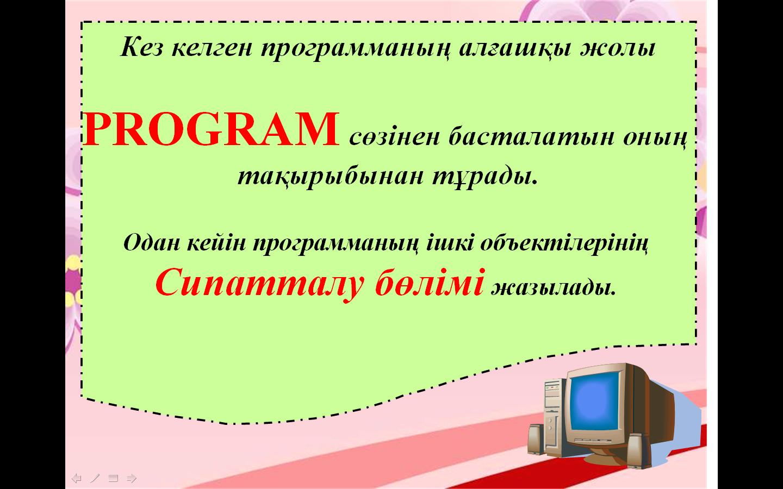 hello_html_e4a4ecc.png