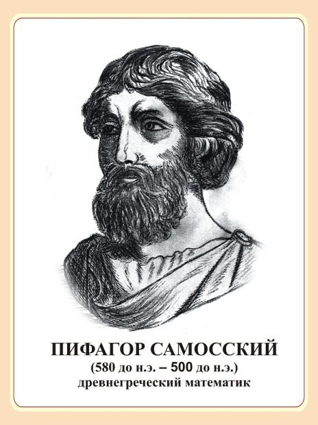 http://matematika2x2.my1.ru/_ph/3/768751300.jpg