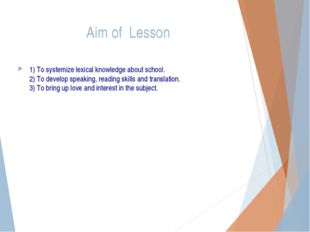 Aim of Lesson 1) To systemize lexical knowledge about school. 2) To develop s