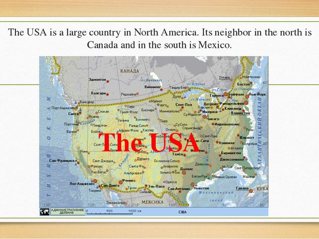The USA is a large country in North America. Its neighbor in the north is Can...