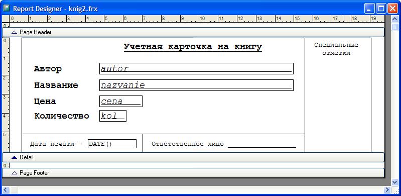 hello_html_bc6070c.png