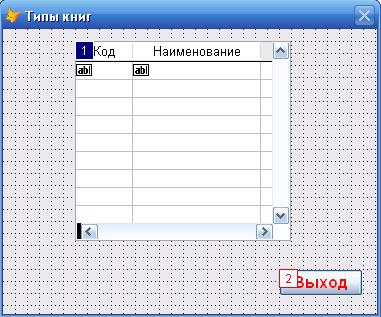 hello_html_m20669e3f.png