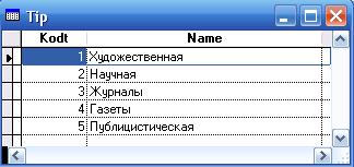 hello_html_m283202ea.png