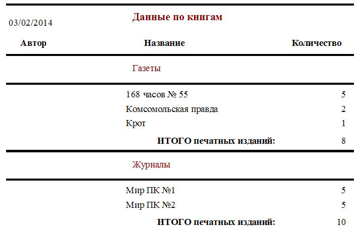 hello_html_m70de2d01.png