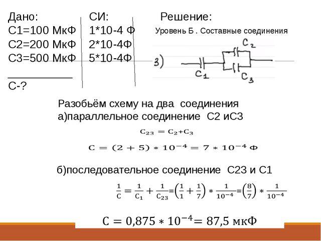 решение задач по биохимии примеры