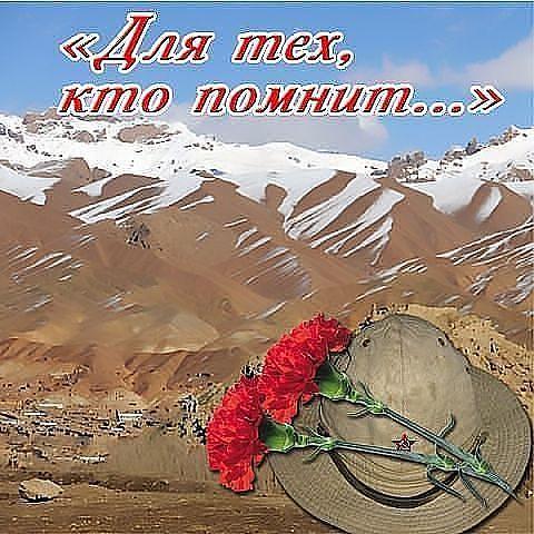 http://www.stihi.ru/pics/2013/12/25/1714.jpg