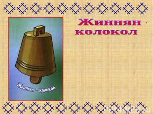 http://fs1.ppt4web.ru/images/5345/80294/310/img9.jpg