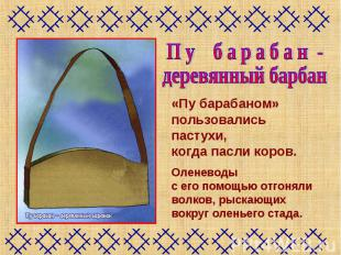 http://fs1.ppt4web.ru/images/5345/80294/310/img2.jpg