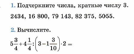 hello_html_522cc831.png