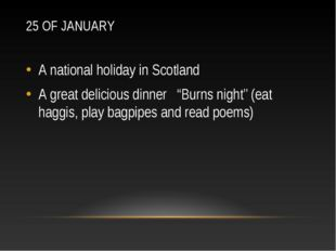 "25 OF JANUARY A national holiday in Scotland A great delicious dinner ""Burns"