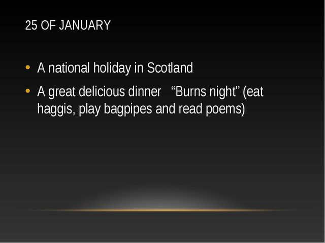 "25 OF JANUARY A national holiday in Scotland A great delicious dinner ""Burns..."