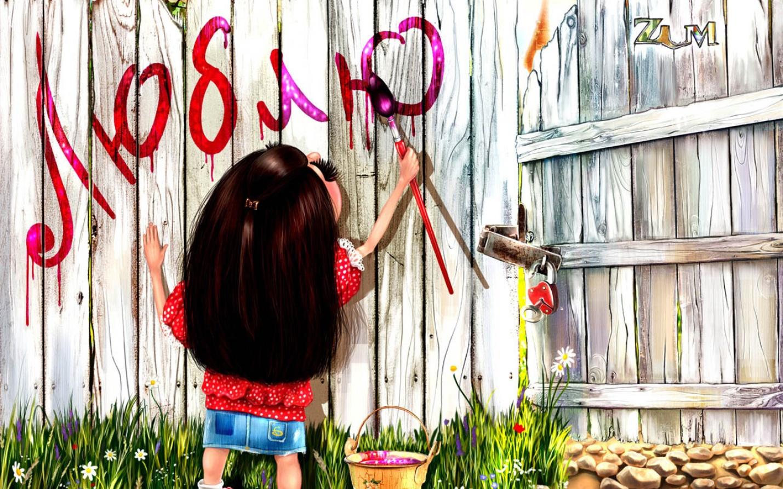 http://4wall.ru/walls/1/love_love-2560x1600.jpg