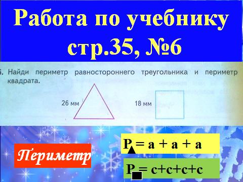 hello_html_m135f9f7f.png