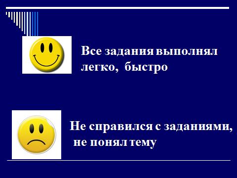 hello_html_m1b4dc493.png