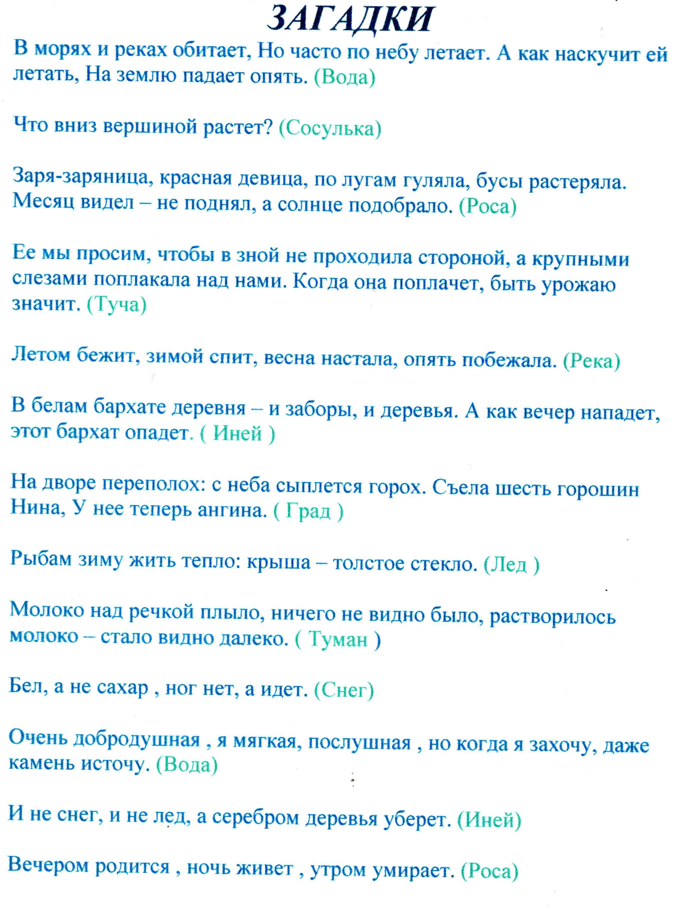 hello_html_25ad72ba.jpg