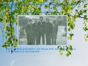 1950 сыллаахха ССКП райкомун пропоганда отделын пропагандиьынан бигэргэтиллиб