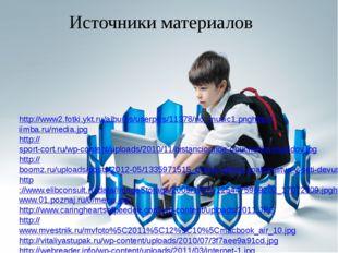 http://www2.fotki.ykt.ru/albums/userpics/11378/no_music1.pnghttp://iimba.ru/