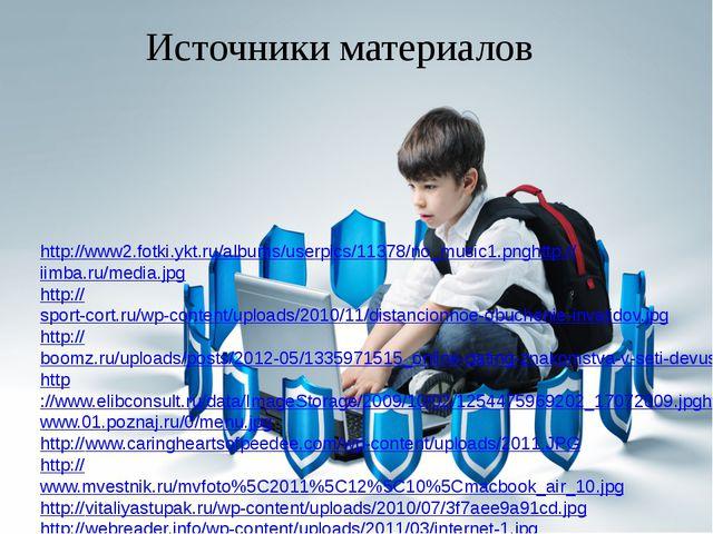 http://www2.fotki.ykt.ru/albums/userpics/11378/no_music1.pnghttp://iimba.ru/...