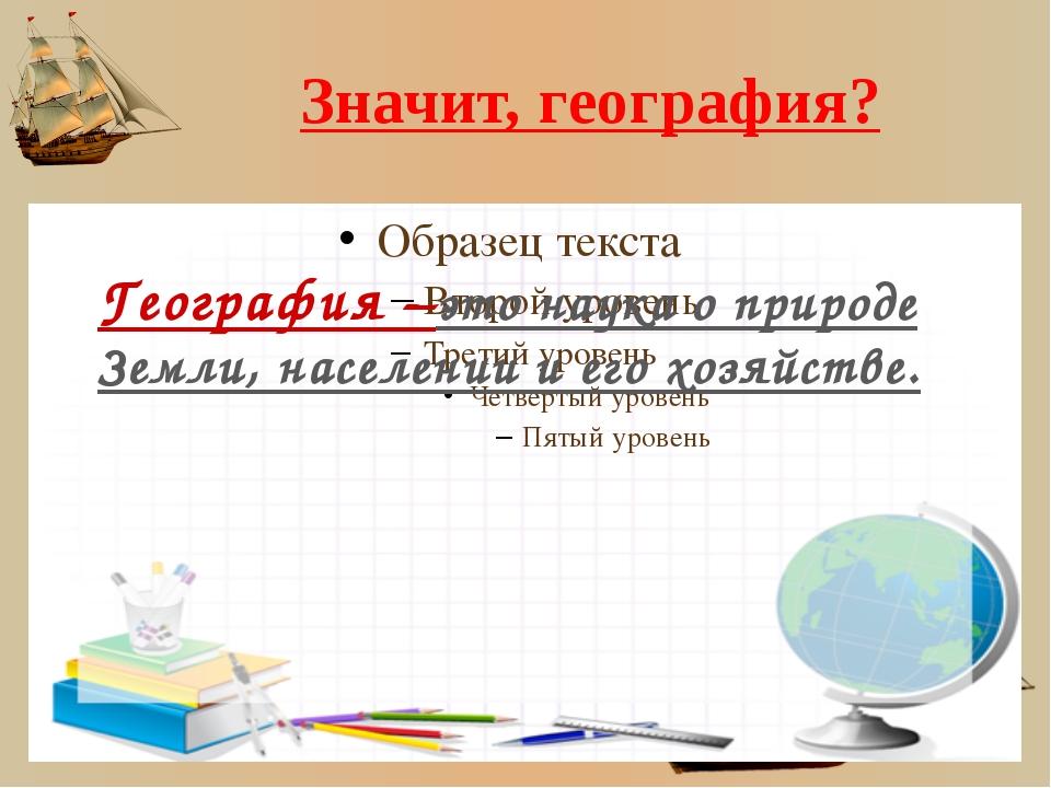 Домашняя работа параграф 1 (чит.) Выучить конспект Принести атлас + контур. к...