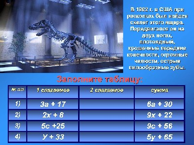 hello_html_42f08249.jpg