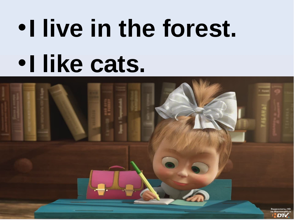 I live in the forest. I live in the forest. I like cats.