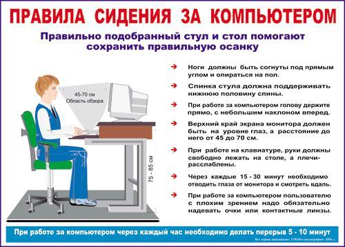 http://www.lenbaza.ru/baza/pict/2035.jpg