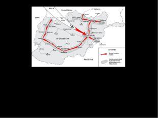 25 декабря 1979 г. начался ввод советских войск в ДРА по трём направлениям: