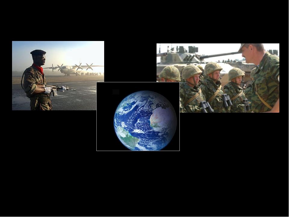 Холодная война Холодная война — глобальная геополитическая, экономическая и и...