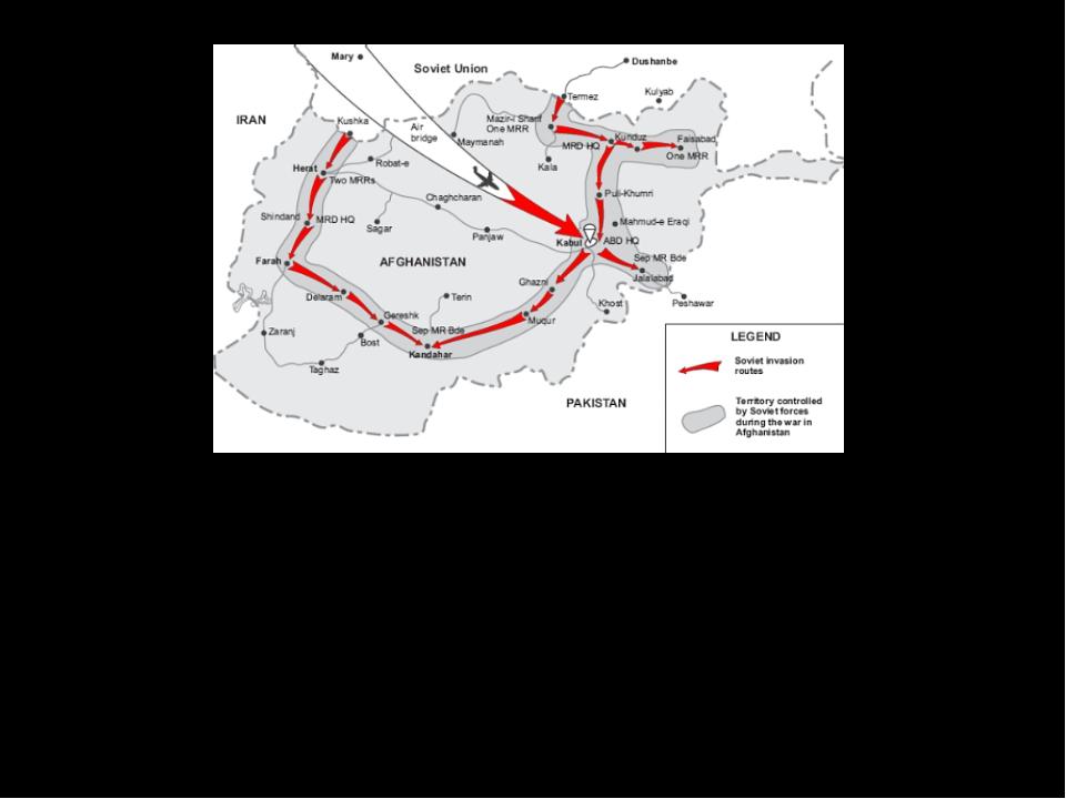 25 декабря 1979 г. начался ввод советских войск в ДРА по трём направлениям:...