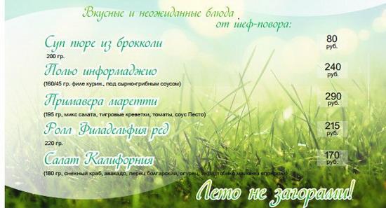 hello_html_m3efe7366.jpg