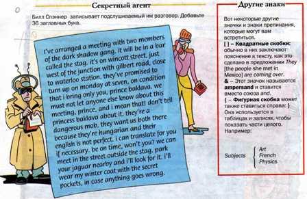 C:\Documents and Settings\Анастасия\Рабочий стол\Насте\img034.jpg