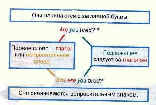 C:\Documents and Settings\Анастасия\Рабочий стол\Насте\img027.jpg