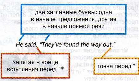 C:\Documents and Settings\Анастасия\Рабочий стол\Насте\img031.jpg