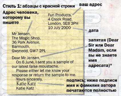 C:\Documents and Settings\Анастасия\Рабочий стол\Насте\Копия (5) img032.jpg