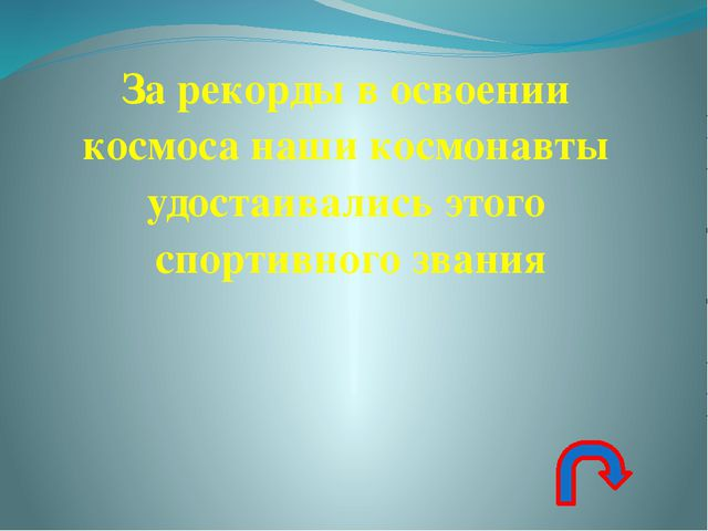 Закон трактует, что при находке этого, Вы должны сдать нашедшее государству,...