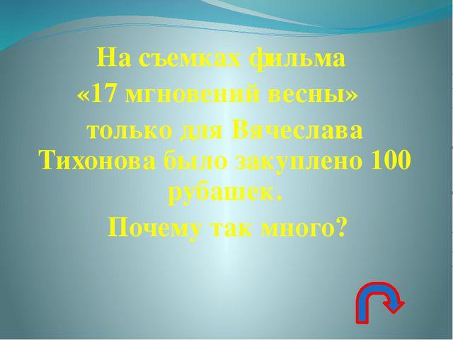В Таджикистане им теперь разрешено приходить на работу в галошах (распростран...