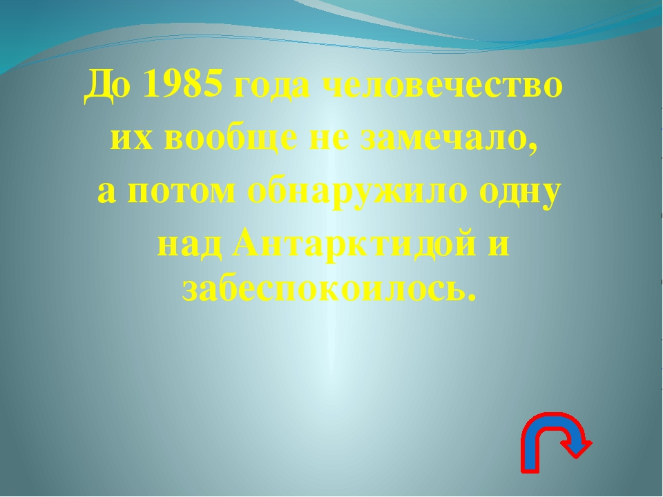 К берегам этой страны в 2009 году Россия направила сторожевой корабль «Неустр...