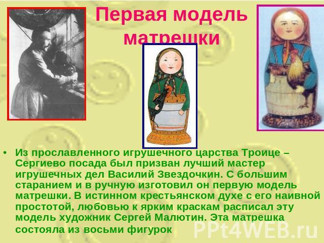 http://ppt4web.ru/images/1402/39006/640/img4.jpg