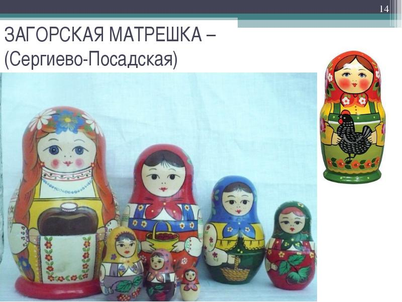 http://urf.podelise.ru/tw_files2/urls_21/81/d-80013/img13.jpg