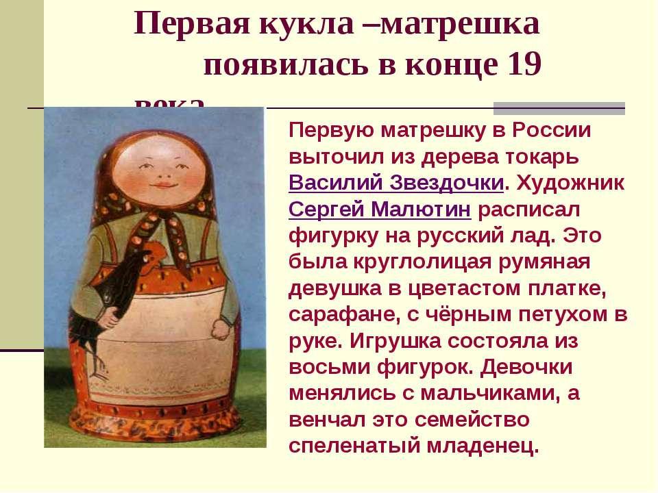 http://uslide.ru/images/20/27072/960/img3.jpg