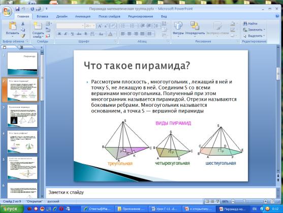 hello_html_1ab0390b.png