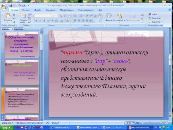 hello_html_6c152e95.png
