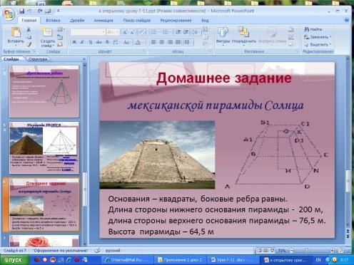 hello_html_712c7e9d.jpg
