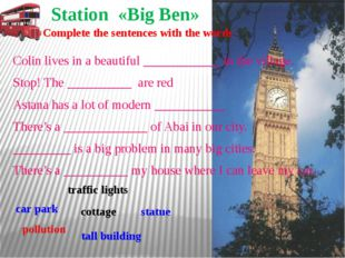 Station «Big Ben» Colin lives in a beautiful ____________ in the village. Sto