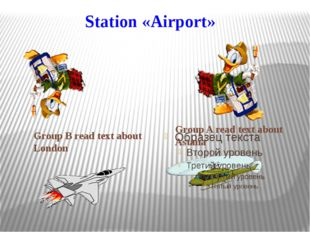 Station «Airport» Group A read text about Astana Group B read text about Lon