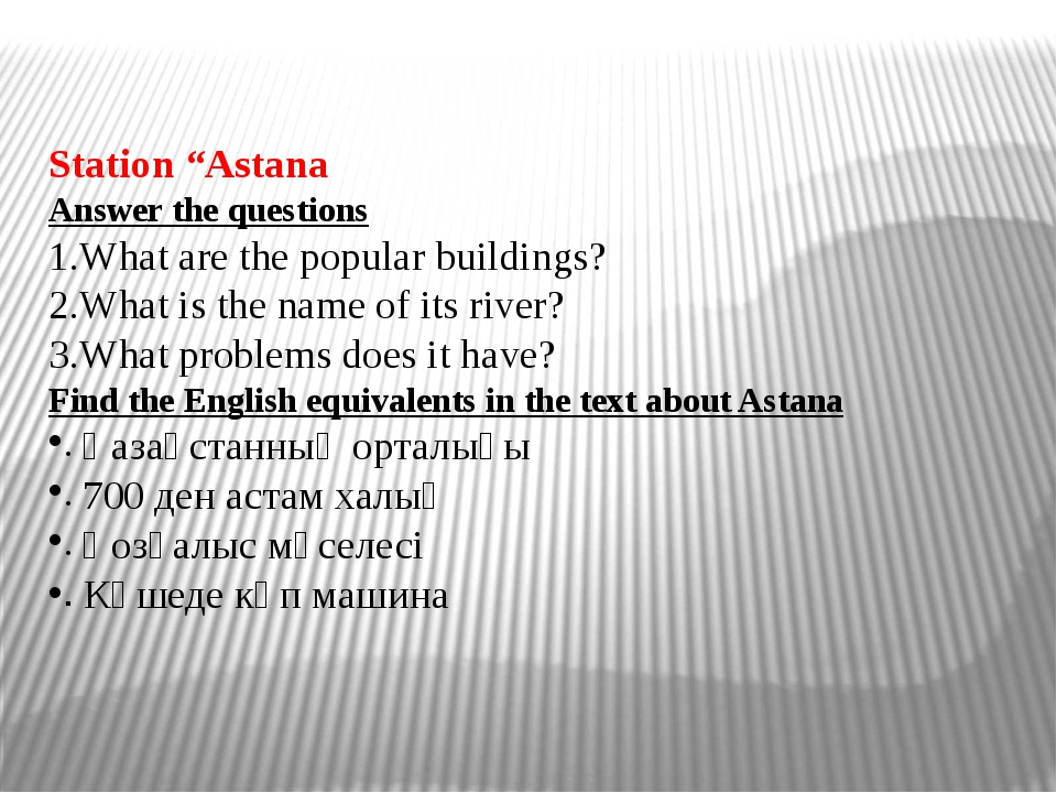 "Station ""Astana Answer the questions What are the popular buildings? What is..."