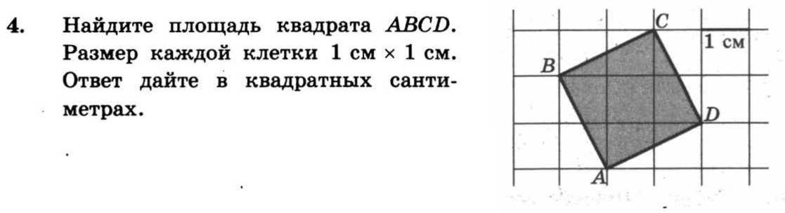 hello_html_m759b640d.jpg